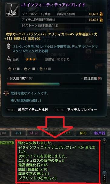 2013_10_15_0001.jpg