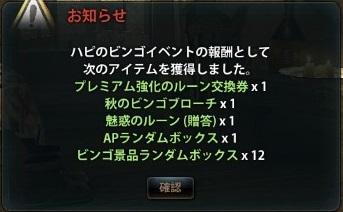 2013_10_18_0001.jpg
