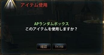 2013_10_18_0002.jpg