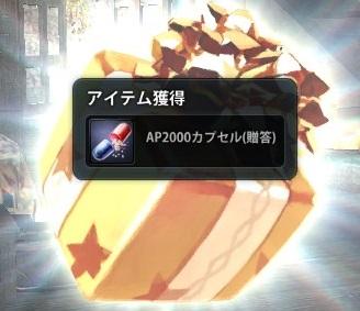 2013_10_18_0003.jpg
