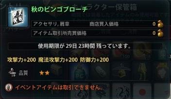 2013_10_18_0004.jpg