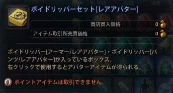 2013_11_01_0000.jpg
