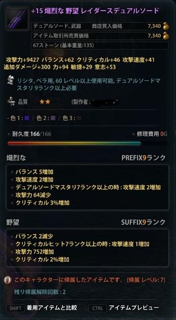 2013_11_02_0001.jpg