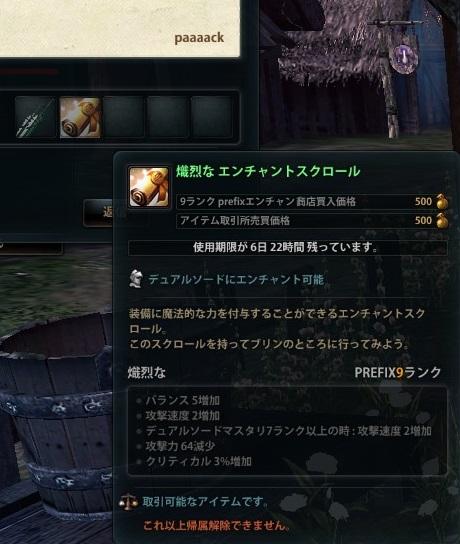 2013_11_02_0002.jpg
