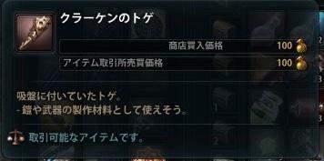 2013_11_07_0000.jpg