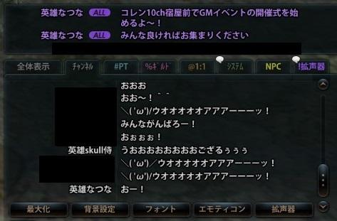 2013_11_08_0002.jpg