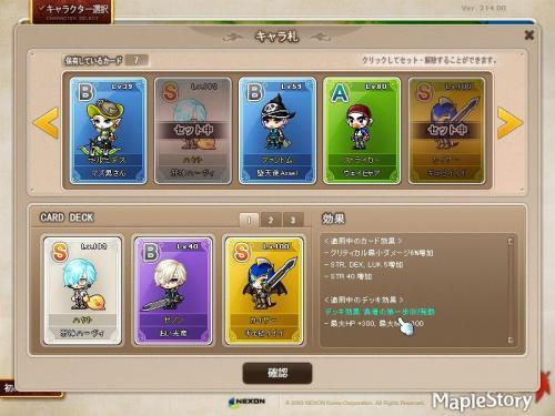 Maple130717_234853.jpg
