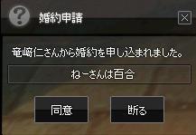 mabinogi_2014_01_17_013.jpg