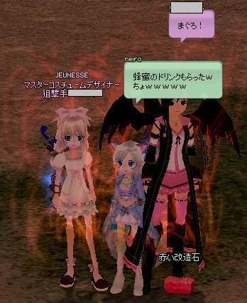 mabinogi_2014_01_18_009.jpg