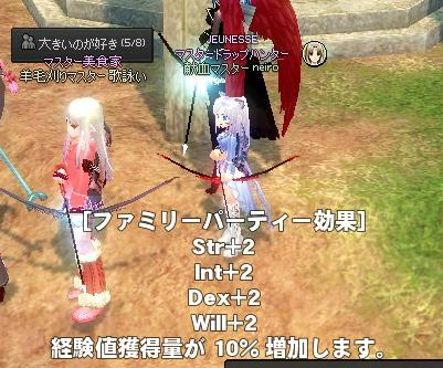 mabinogi_2014_01_19_011.jpg