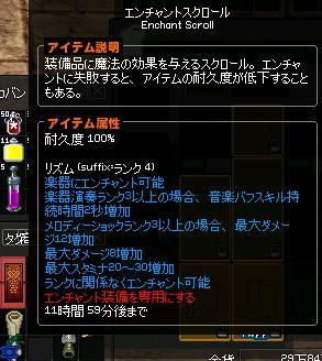 mabinogi_2014_01_19_015.jpg