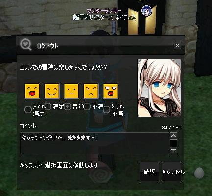mabinogi_2014_01_22_003.jpg