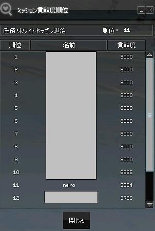 mabinogi_2014_01_24_011.jpg