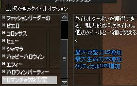 mabinogi_2014_01_30_012.jpg