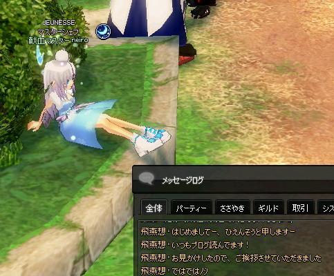 mabinogi_2014_01_30_027.jpg