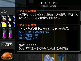 mabinogi_2014_01_31_009.jpg