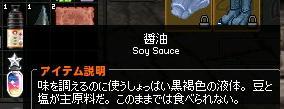mabinogi_2014_02_01_005.jpg