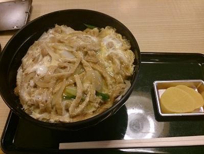 いなり玉丼 600円ss