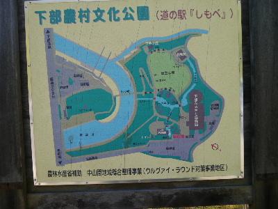山梨3−11