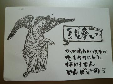 P1020263(1).jpg