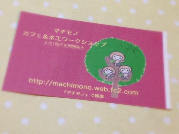 m_card.jpg