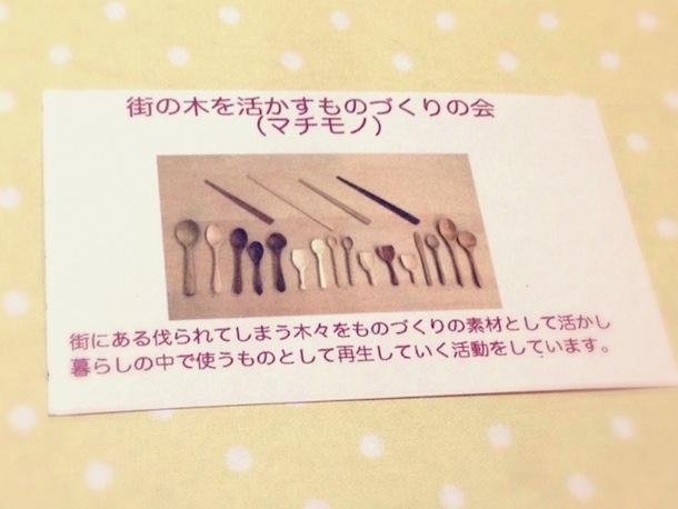 m_card1.jpg