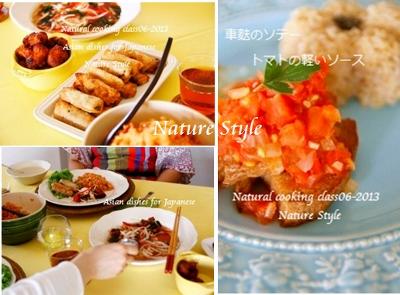 アジアンと旬菜クラス (400x295)