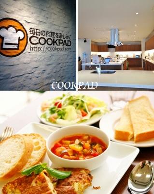 cookpadoffice.jpg