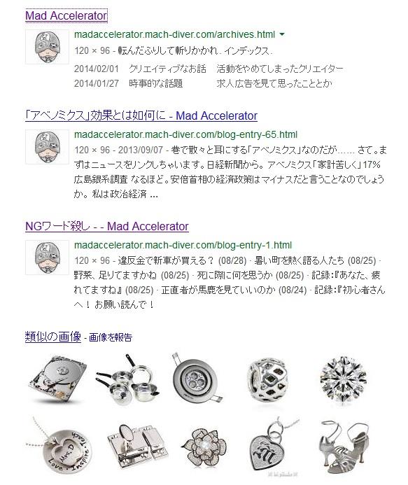 KENSAKU2.jpg