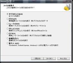 AA2013000127