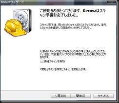 AA2013000129