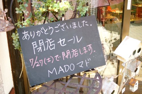 mado201307-101.jpg
