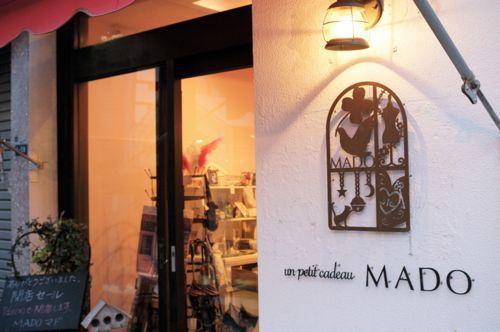 mado201307-162.jpg