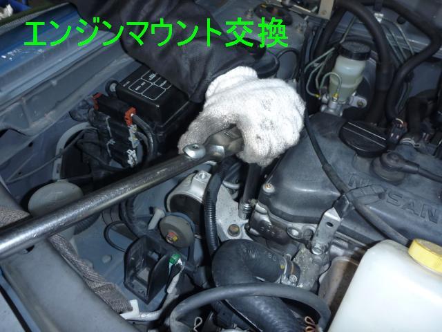 dc011147_convert_20140112143722.jpg