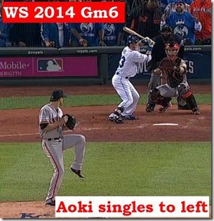Aoki 20141029