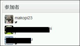 20130716_devlove1.png