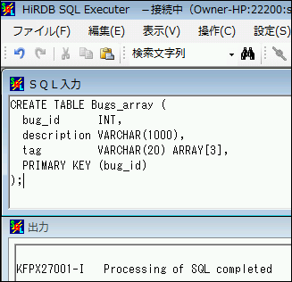 20130808_sqlap_array1.png