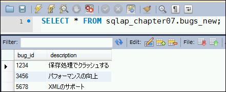 20130808_sqlap_ikou1.png
