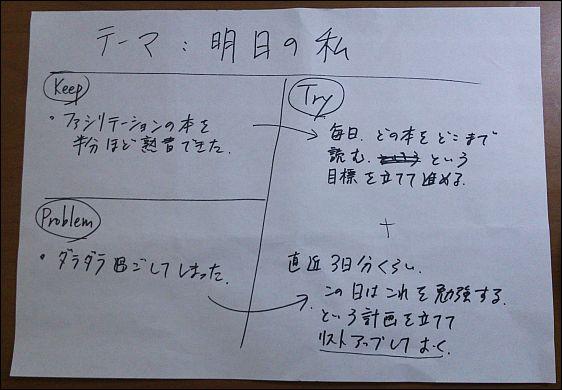 20131105_yokohamadojo1.jpg
