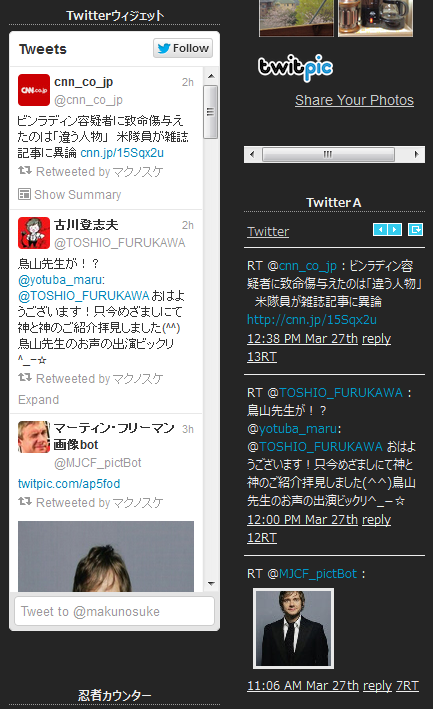 20130327-03.png