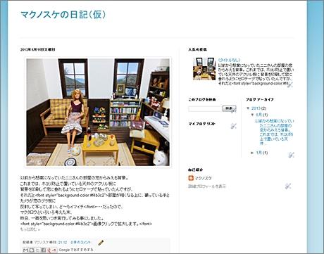 20130611-04.jpg