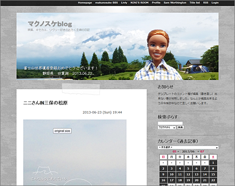 20130624-02.png