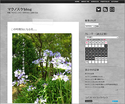 20130626-02.png