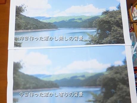 nini-20130610-01s.jpg