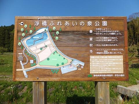 oohito-20130427-19s.jpg
