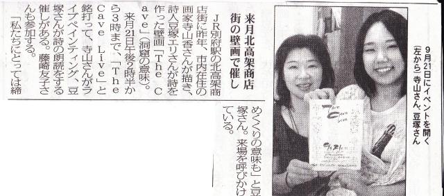 0921今日新聞s