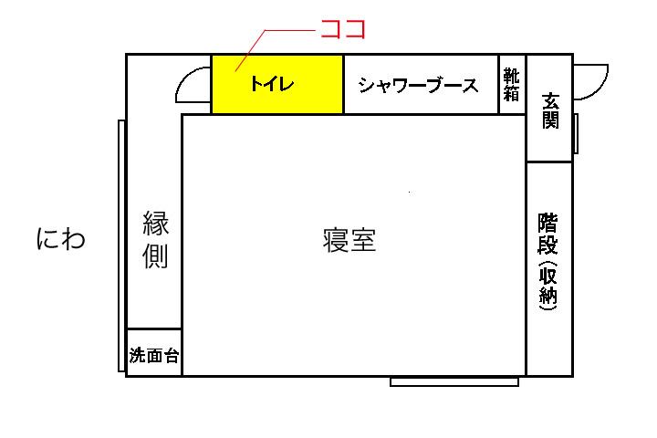 1fwc_plan.jpg