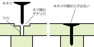 bookcase1_10.jpg