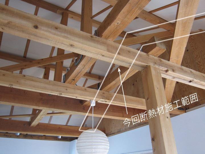 ceiling18.jpg