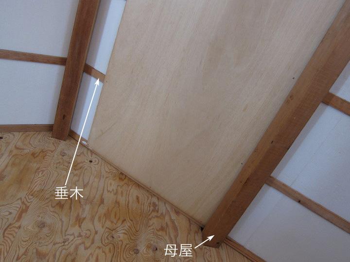 ceiling20b.jpg